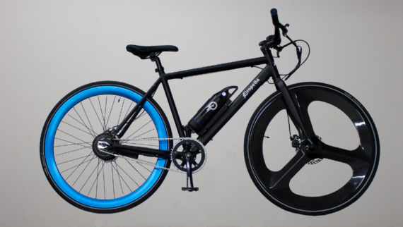 propella electric bicycle