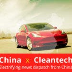 Tesla Model 3 In China, Tesla Gigafactory 3, 1st Byton Store — China × Cleantech, January 2019