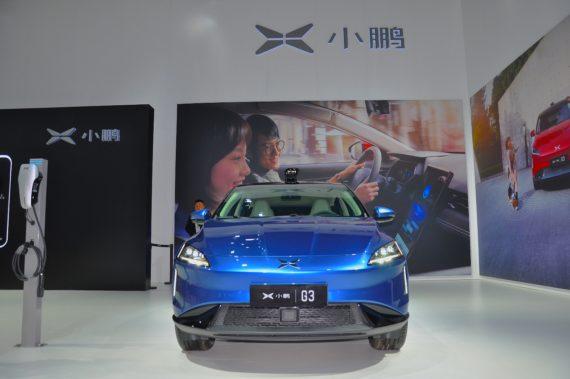 Xpeng P7 G3 Auto Shanghai