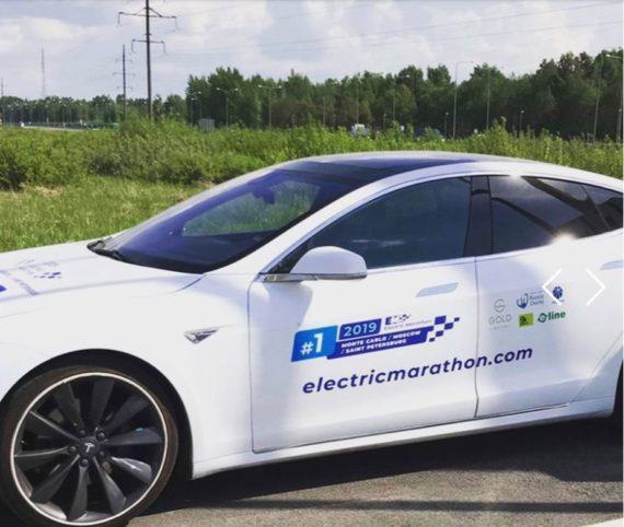 electric marathon