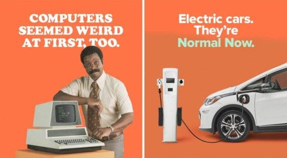 New Ad Campaign Part Of $2 Billion Effort To Promote Electric Cars