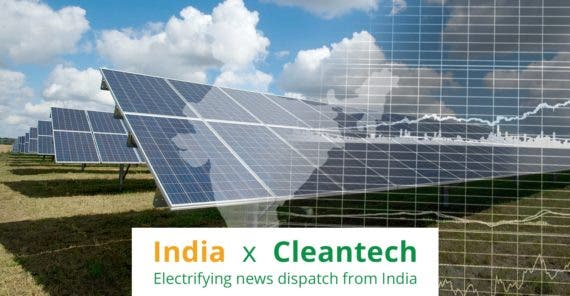 India's Acme Sells Stake In 250-Megawatt Solar Power Project To Foreign Investors
