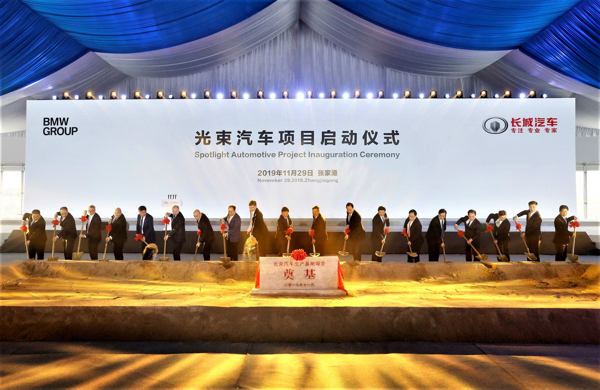 https://www.press.bmwgroup.com/global/article/detail/T0303244EN/bmw-group-to-build-future-mini-e-vehicles-in-china-with-great-wall-motor