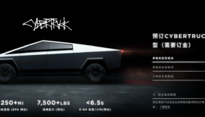 Tesla Cybertruck China