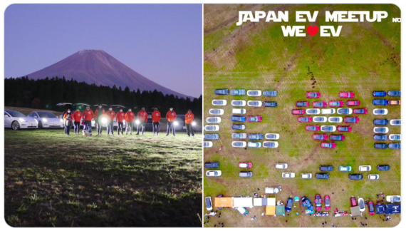 Japanese Tesla & EV Owners Congregate At Mount Fuji To Promote EVs