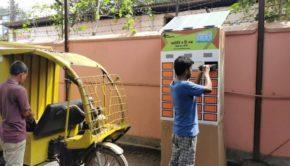 CASSETEX Battery ATM