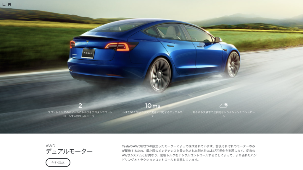 Japan Will Have Its First Tesla-Dedicated Vehicle Delivery Center In November